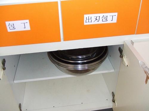 料理教室DSCF2414
