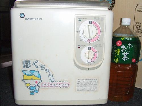 料理教室DSCF2438