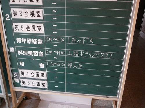 クッキングオフP1010215[1]