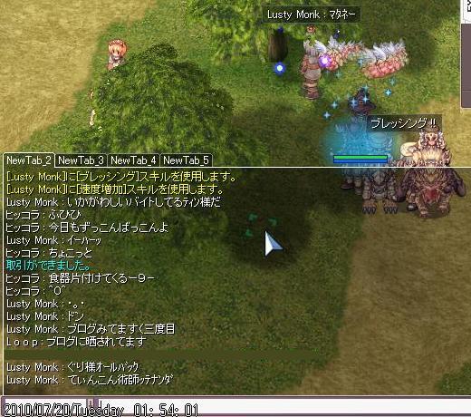 FC2ro351.jpg