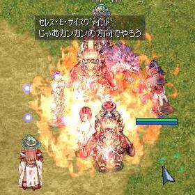 FC2ro360.jpg
