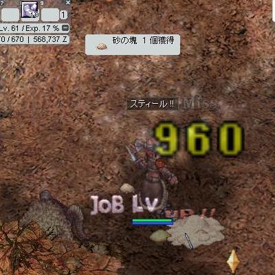 FC2ro392.jpg