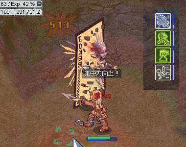 FC2ro396.jpg