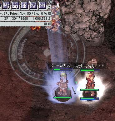 FC2ro41.jpg