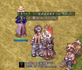 FC2ro417.jpg