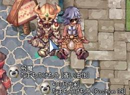 FC2ro429.jpg