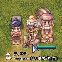 FC2ro431.jpg