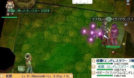 FC2ro477.jpg