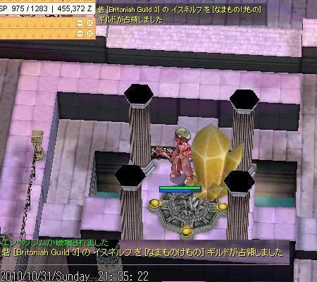 FC2ro479.jpg