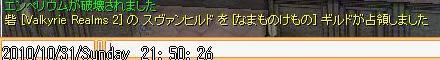 FC2ro480.jpg