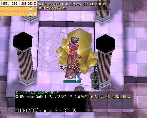 FC2ro506.jpg