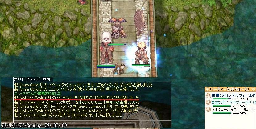 FC2ro531.jpg