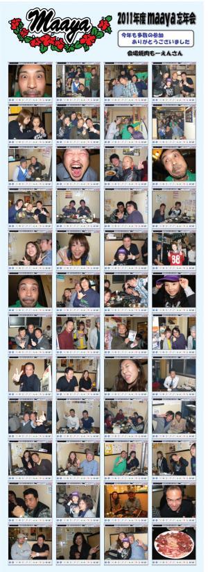 2011-12-17蠢伜ケエ莨・_convert_20120118150133