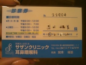 20100513_3.jpg