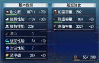 1senretsu_3.jpg