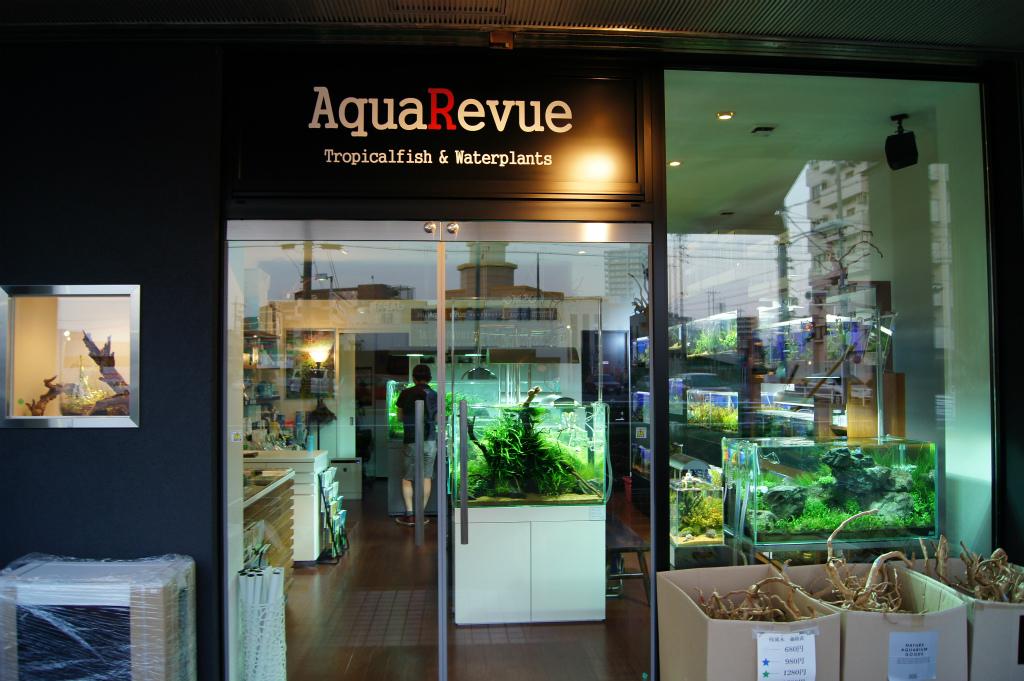 Aqua Reve