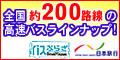 120_60_bus.jpg