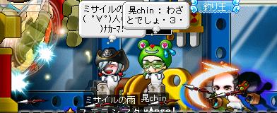 ヽ(・ε・)人(・ε・)ノ ナカマ