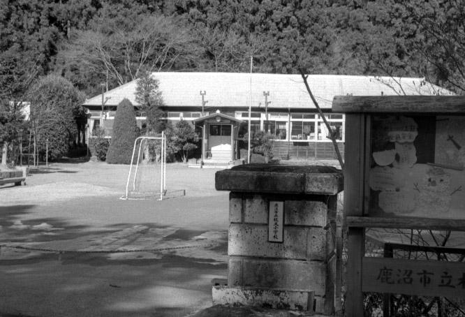 旧梶又小学校