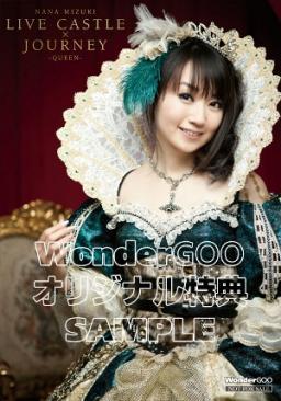 1_4988003812089_file_0.jpg