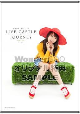1_4988003812089_file_1.jpg