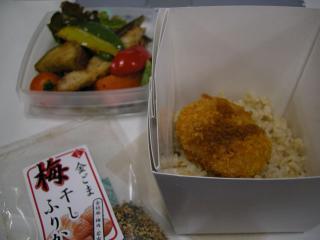 玄米野菜弁当2