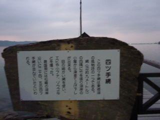 1001東郷