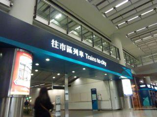 1003香港