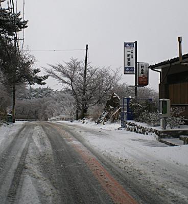 fc2_b20130219-3.jpg