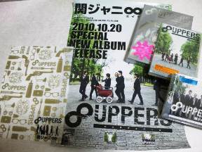 ∞UPPERS1