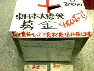 kifu-2.jpg