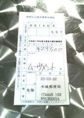 kifu-3.jpg