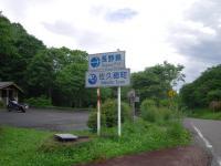 DSCN3092.jpg