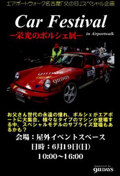 110615_news.jpg