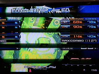 091116_sp7dan.jpg