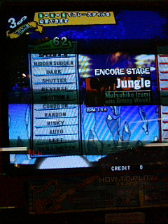 091125_jungle.jpg