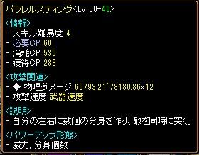 HP27000ダメ