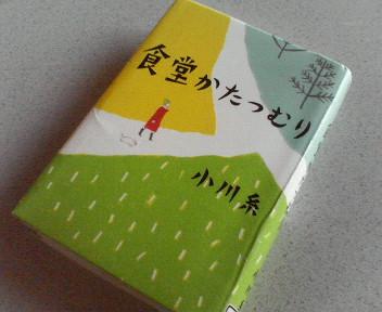 NEC_0180.jpg
