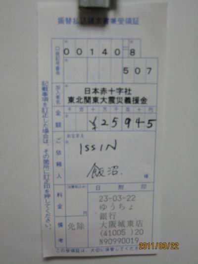 bokin_convert_20110322214459.jpg