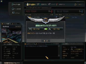 ScreenShot_177.jpg