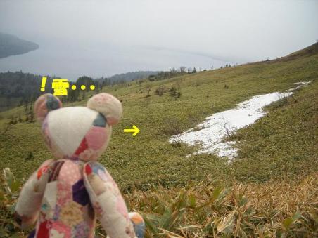 美幌峠 022雪