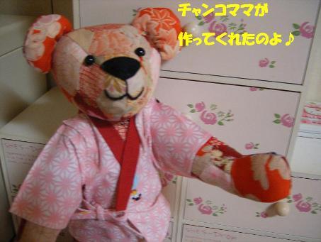 ひまわり 006-mama