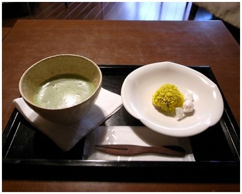 花想容お抹茶