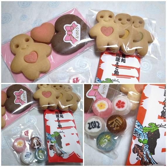 宇賀ちゃんからクッキー