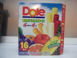 DSCF1592_convert_20110530203451.jpg
