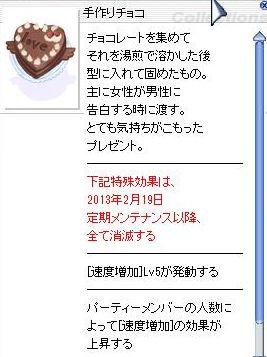 20130205001030911.jpg