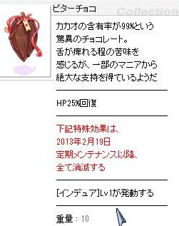 20130205001031ff7.jpg