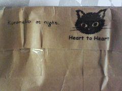 メール便の袋