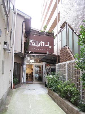 路地カフェ入口