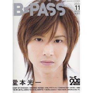 B-pass 2006 11